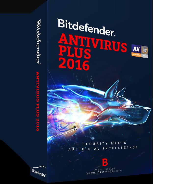 best machine software 2016