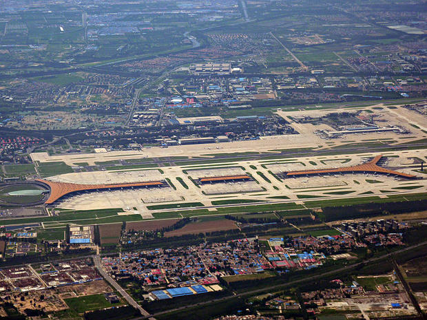 Top Largest Airport in The World | World Business Airport