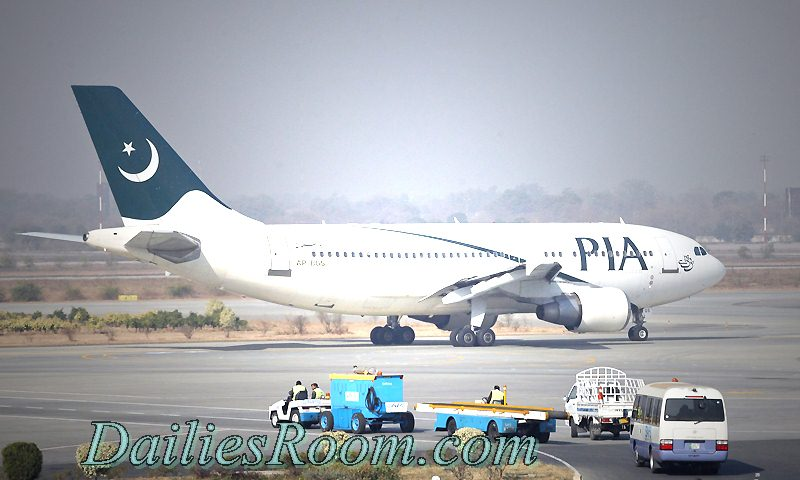 Airline Job Application - Pakistan International Airlines Job Opportunities