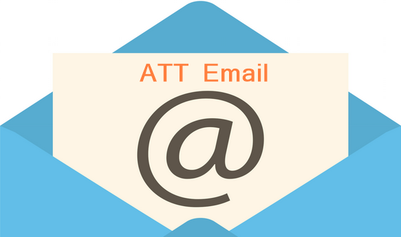 How Do I Delete A Bellsouth.net Email Account | Get Rid of Att.net Email